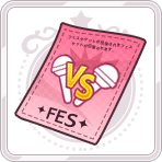 Fes Entry Ticket 5.png