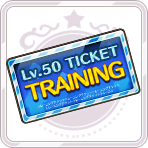 Lv.50 Training Ticket.png