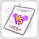Fes Entry Ticket 1.png