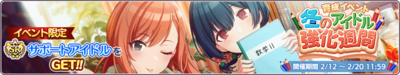 TrainingEventFebruary2020Banner.png