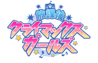 Houkago Climax Girls Logo.png